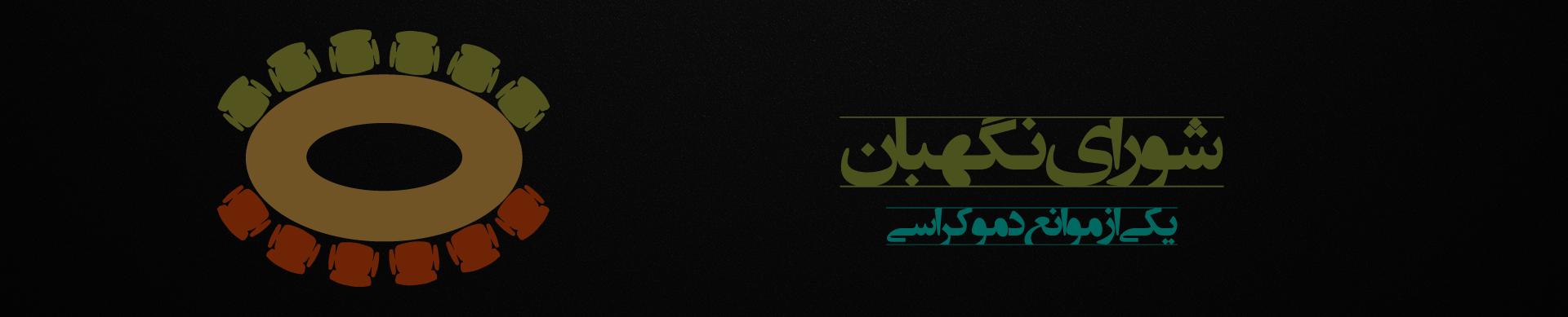 بیوگرافی کوتاه – ابراهیم عزیزی